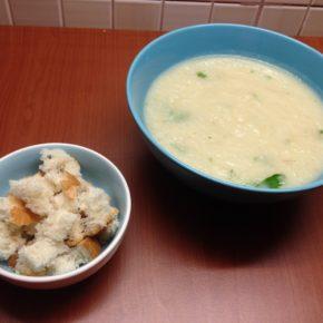 Supă cremă de țelină (de la 8 luni)